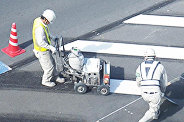 路面標示施工技能士